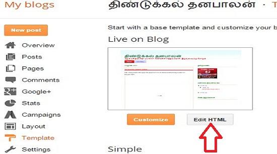 Edit HTML (மூளை) வலது புறமுள்ள Backup/Restore சொடுக்கி Backup Please....!