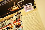مجلة عالم السعودية