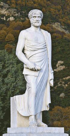 Patung Aristoteles