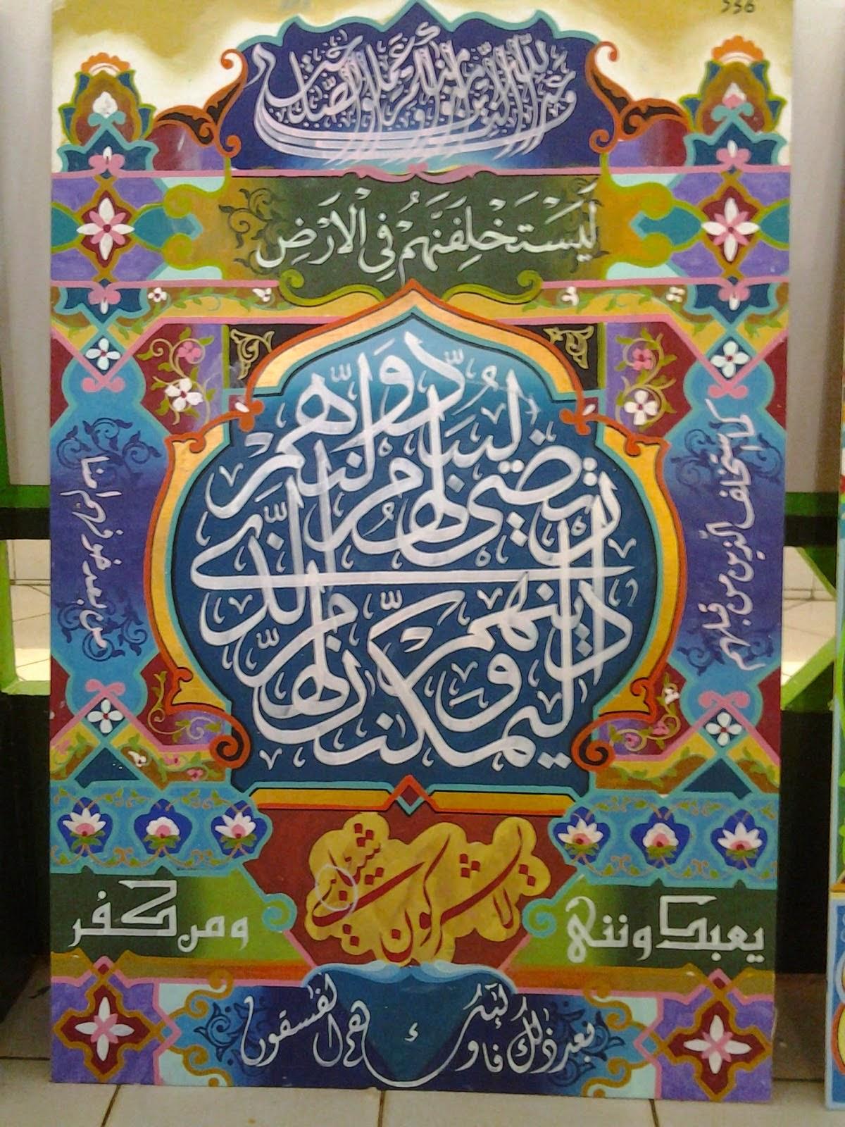 Pecinta Kaligrafi