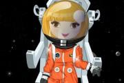 Astronot Kız Giydirme Oyunu