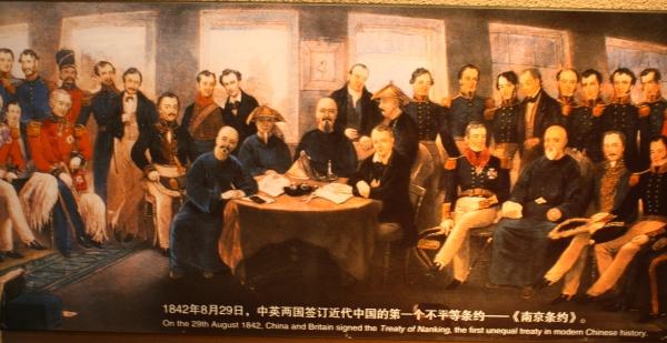 Treaty of Nanking