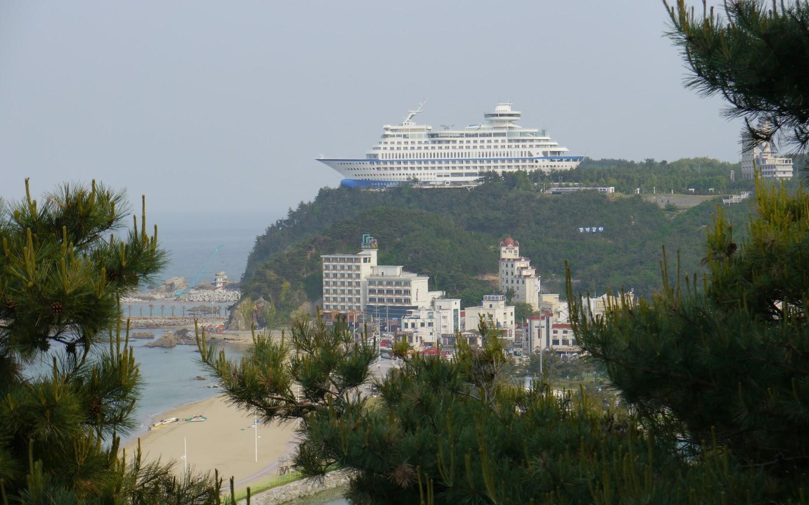 Gangwon-do South Korea  city images : ... My Way: Asia, South Korea, Donghae, Gangwon do, Sun Cruise Resort