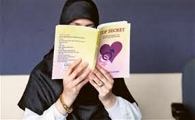 Internet sex and islam