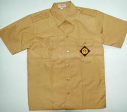 Grosir Baju Seragam Pramuka Murah
