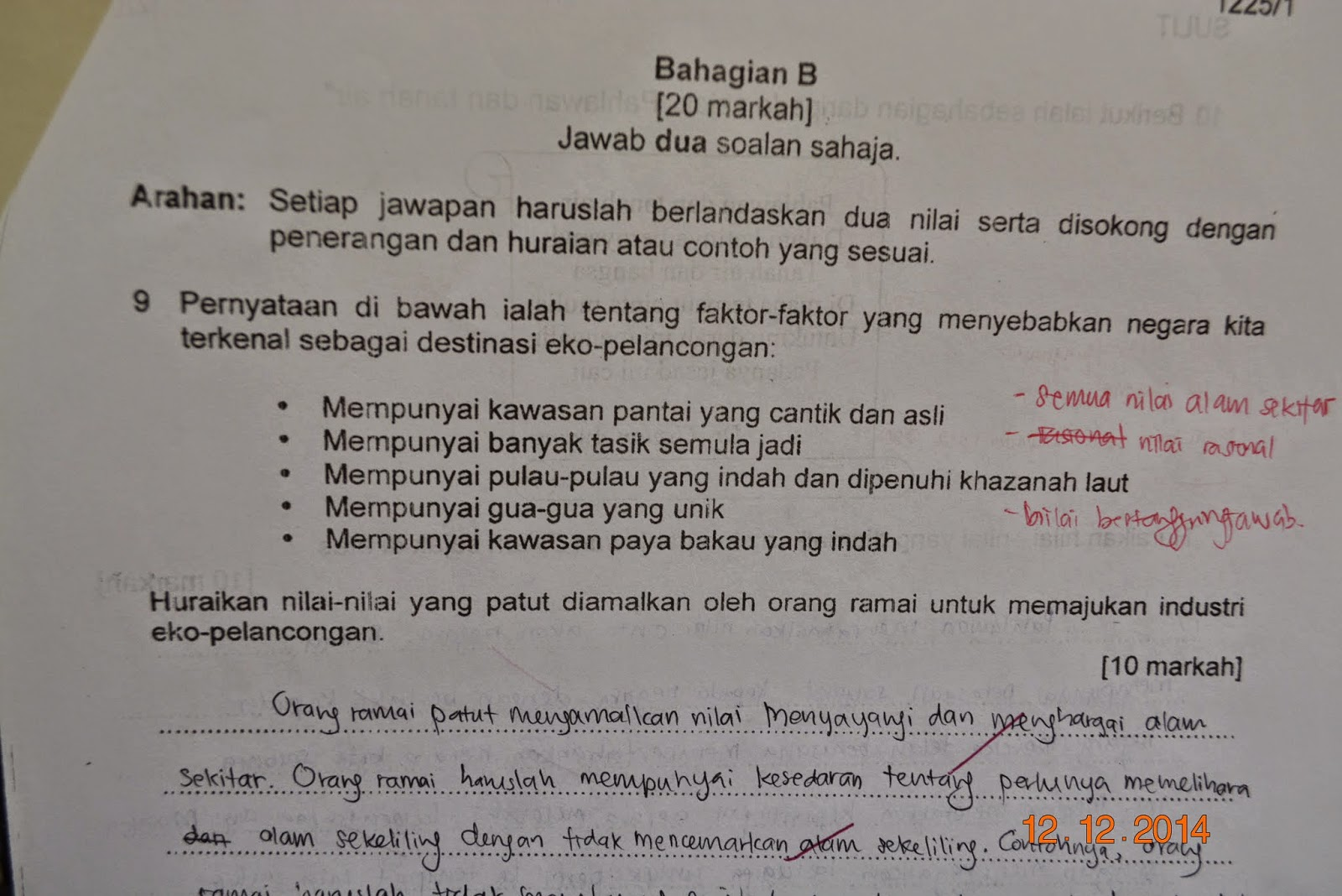 essay physics spm view full image