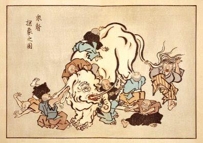 'Blind monks examining an elephant', Hanabusa Itchō, circa 1888