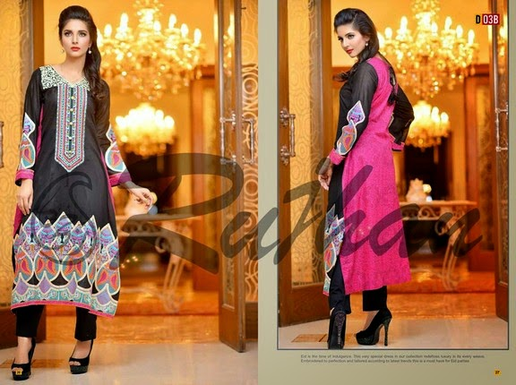 FestivanaEidCollectionByRujhanFabrics wwwfashionhuntworldblogspot 15  - Festivana Eid Collection 2014-2015 By Rujhan Fabrics