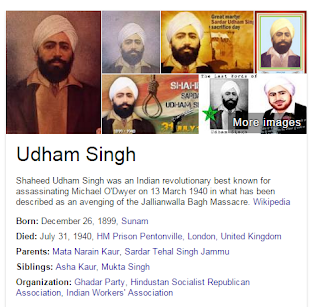 Udham Singh Haryanvi Ragani Kissa