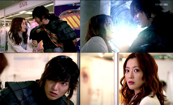 Episode Drama Faith Lee Min Ho
