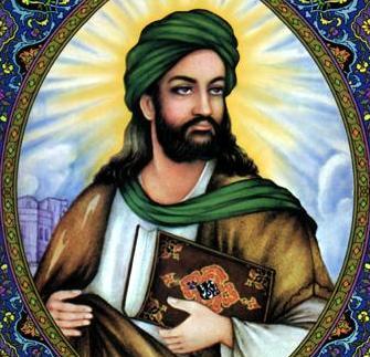 founder of islam
