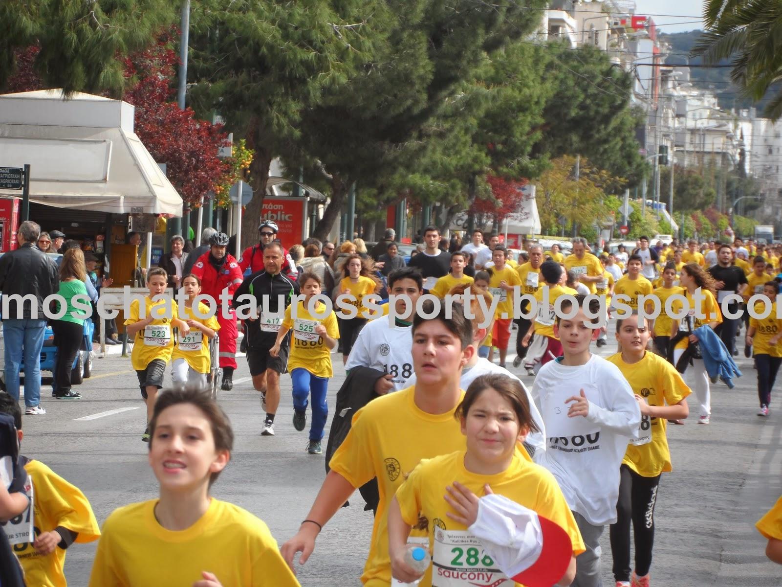 """Την Κυριακή 17 Απριλίου ο 5ος Αγώνας Δρόμου """"Kallithea Run""""."""