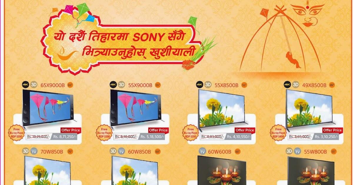 Sony Smart Tv Price In Nepal Updated September 2014