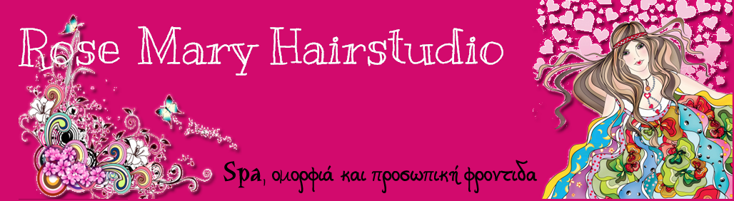 Rose Mary Hairstudio
