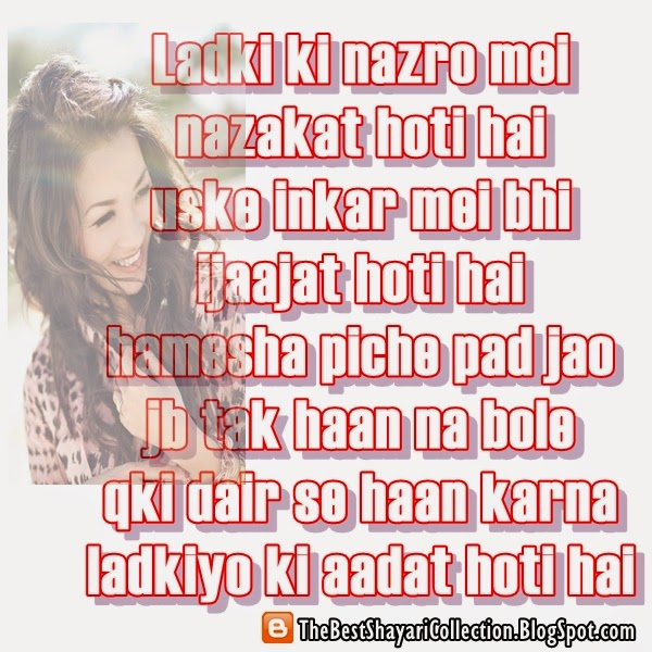 funny rose day shayari for facebook whatsapp.JPG