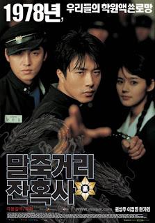 Ver Pelicula Online:El espiritu de Bruce Lee (Once Upon a Time in High School) 2004