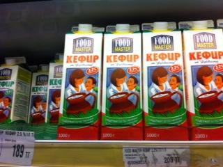 Kefir in Kazakh supermarkets