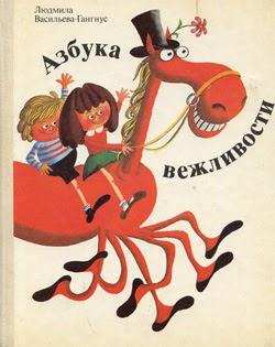 Девочка с донбасса читает стих