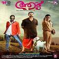 Aadu Oru Bheegara Jeevi Aanu Malayalam Movie Review