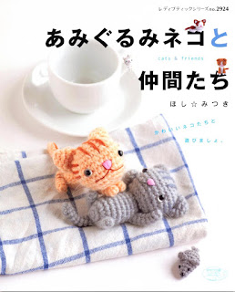 gratis cats & friends amigurumis japones ( tejido)