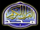 Al Majd Quran TV