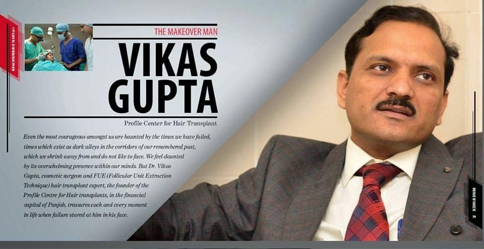 Dr Vikas Gupta