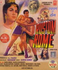 Rustom-E-Rome (1964) - Hindi Movie