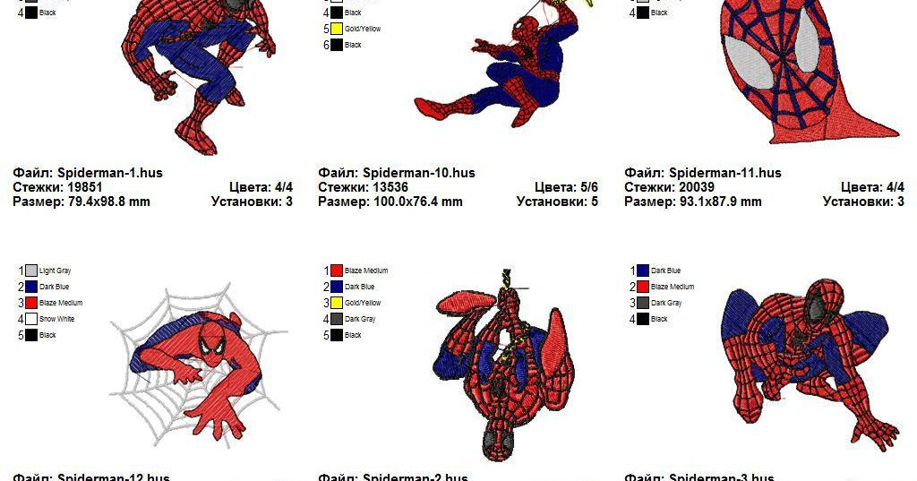 Free Spiderman Embroidery Designs