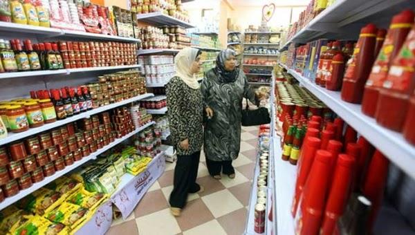 Cisjordania inicia boicot contra empresas israelíes
