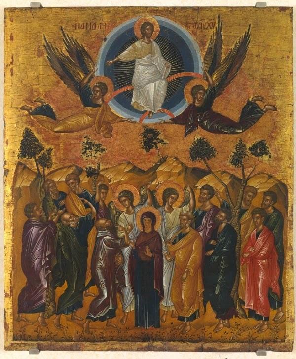 Ο εορτασμός της Αναλήψεως του Κυρίου μας Ιησού Χριστού