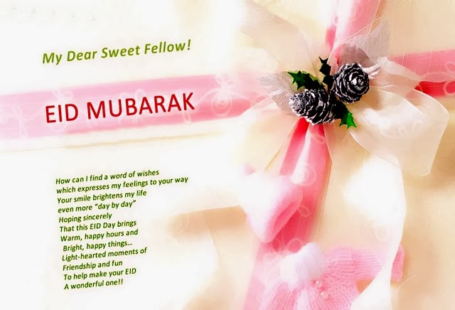 Eid mubarak quotes and greeting cards happiness style eid mubarak m4hsunfo Image collections