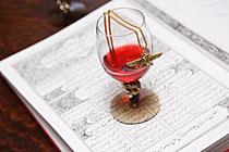 Persian Wine<br>ペルシャワイン