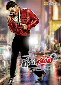 Race Gurram Movie HQ Wallpapers-thumbnail-16