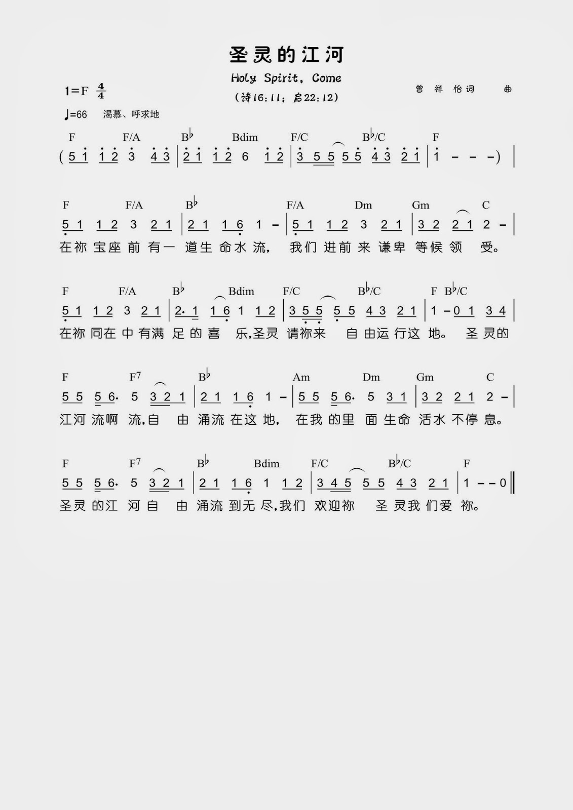 Worshipnet february 2014 chords hexwebz Image collections