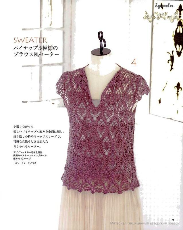 Crochet Knitting Handicraft: Crochet blouse