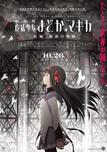 Mahou Shoujo Madoka Magica Movie 3 Rebellion BD Sub Indo