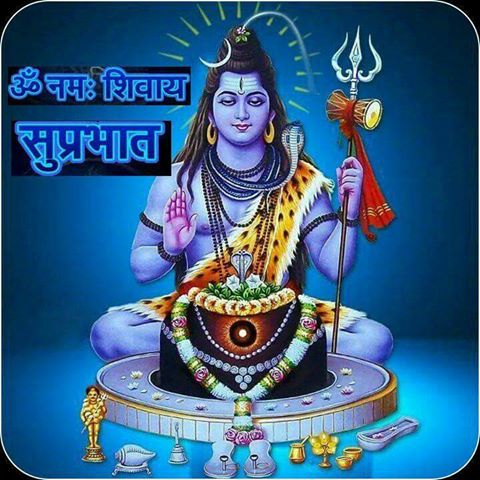 Good Morning Monday Shiv Messages