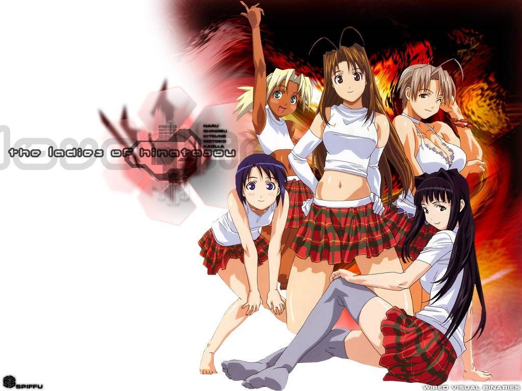 Free Download Love Hina Wallpaper Girls Fox Wallpaper