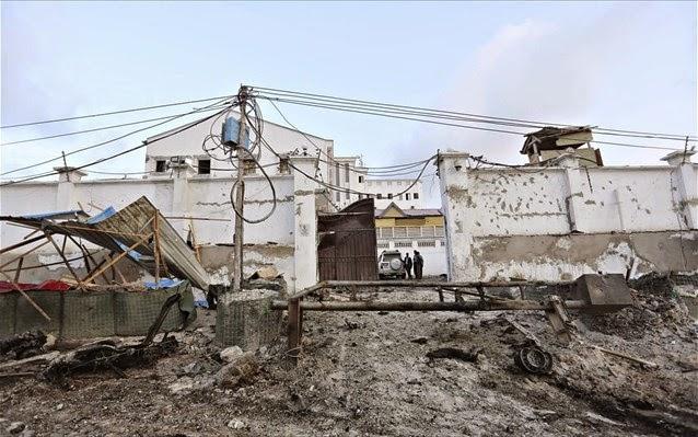 Σομαλία: Τουλάχιστον 15 οι νεκροί από την επίθεση ισλαμιστών σε ξενοδοχείο