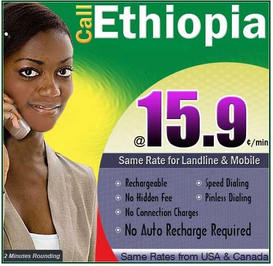 amantelcom cheap international calling international calling cards way to cheap long distance communication - Cheap Calling Cards