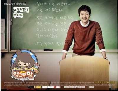 7 Soundtrack Lagu Drama Korea Angry Mom