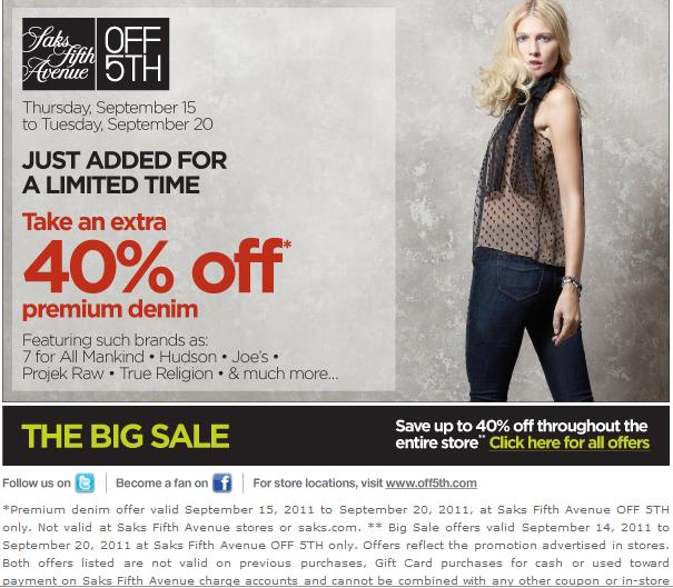 Saks of fifth avenue coupons