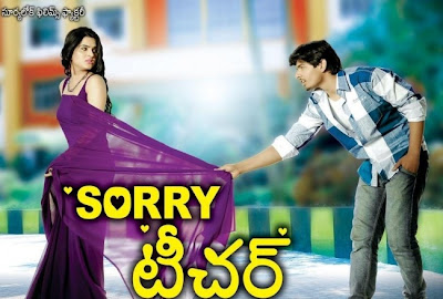 Sorry Teacher – 2012 – Telugu Watch Sorry teacher online