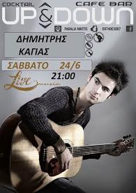 Up@Down Nikiti Live 24-6-17