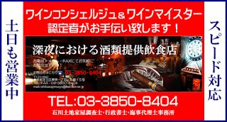 http://huuzoku.client.jp/2.html