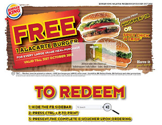FREE Burger King with Purchase 2012