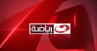 مشاهدة قناة النهار رياضة بث مباشر اون لاين على النت ALNahar Sports Live