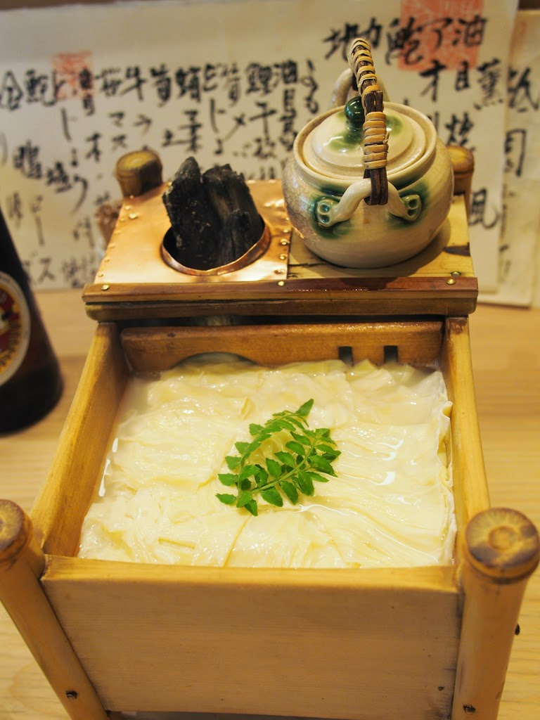 kappo sakamoto kaiseki