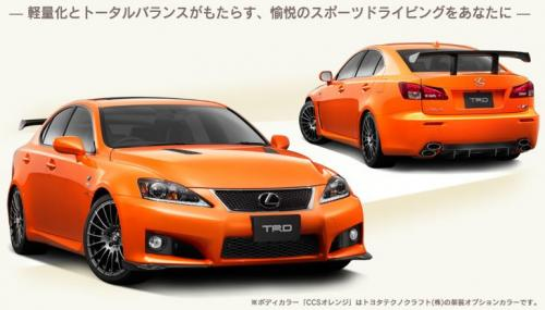 Lexus IS-F Circuit Club Sport Concept