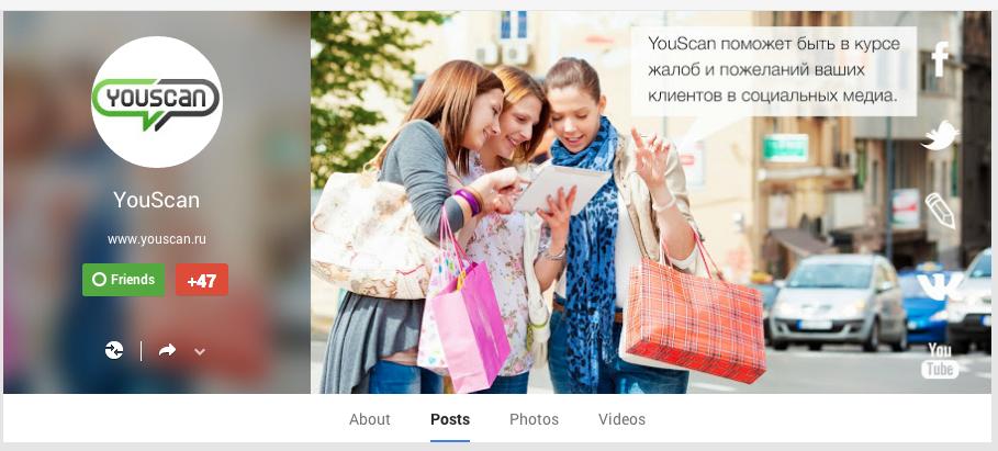 Наши примеры - Google+